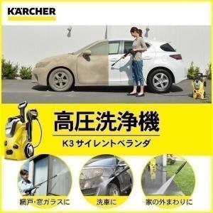 高圧洗浄機 ケルヒャー K3SLB サイレント ベランダ 洗車 窓 網戸 KARCHER 50Hz K3SLB/5 (東日本地域対応)  60Hz K3SLB/6 (西日本地域対応) ichibankanshop