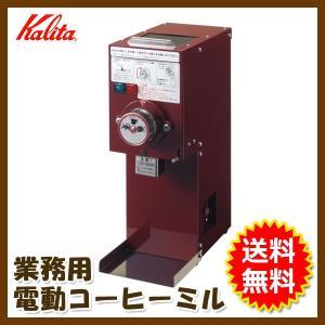 安全性と使いやすさを追求したタイプ。  電源 100V/400W 50/60Hz  定格電流 4A ...