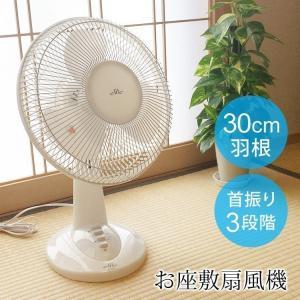 扇風機 リビング お座敷扇 メカ式 30cm羽根 TEKNOS テクノス お座敷扇風機 KI-1000 小型扇風機 卓上扇風機|ichibankanshop