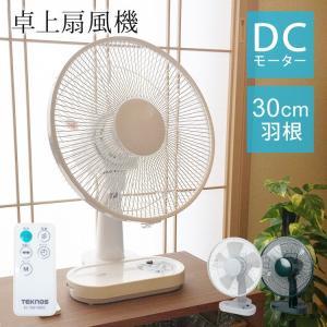 リビング 扇風機 30cm羽根 卓上扇風機 DCモーター扇風機 テクノス TEKNOS KI-106 ホワイト グリーン|ichibankanshop