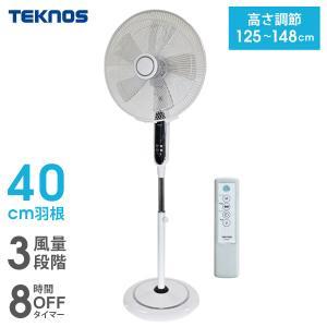 リビング扇風機 ハイタイプ フロア扇風機 40cm羽根 TEKNOS テクノス KI-F533R ホワイト オフィスにも最適 サーキュレーター|ichibankanshop