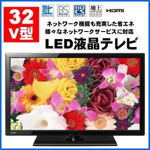 送料無料 液晶テレビ 32V LED液晶テレビ 家庭内ネットワーク 三菱 LCD-32LB7 LED ネットワーク機能 省エネ しゃべるテレビ機能|ichibankanshop