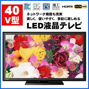 送料無料 液晶テレビ 40V LED液晶テレビ 三菱 LCD-40ML7 LED ネットワーク機能 省エネ 代引不可|ichibankanshop