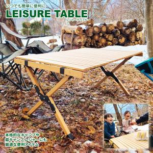 木製レジャーテーブル 天板サイズ 90×60cm 折りたたみ アウトドアテーブル キャンピングテーブル アウトドア バーベキュー 天然木(ブナ材)|ichibankanshop
