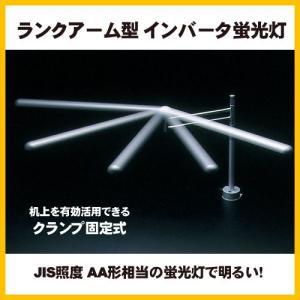 クランクアーム型インバータ蛍光灯 入学祝 TWINBIRD ツインバード LK-W091S 広範囲を明るく照らす 送料無料