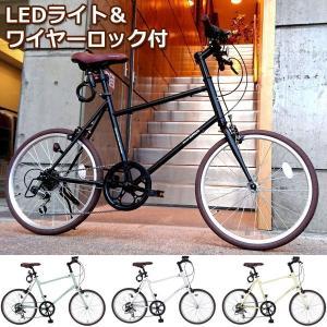折りたたみ自転車 20インチ ミニベロ 7段変速 ライト カギ付き 折り畳み自転車 マイパラス M-706-EL|ichibankanshop
