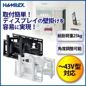 送料無料 液晶テレビ 壁掛け金具 ハヤミ工産 MH-455Bブラック|ichibankanshop