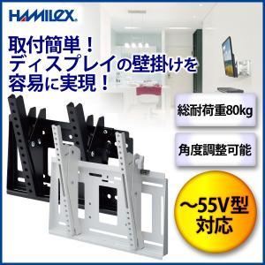 送料無料 液晶テレビ 壁掛け金具 ハヤミ工産 MH-653Bブラック 同梱不可 代引不可|ichibankanshop