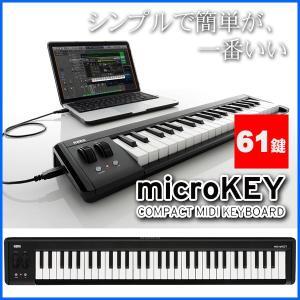 送料無料 MIDIキーボード 61キー KORG コルグ microKEY2-61 ブラック 61キー シンプル デザイン 楽器 コンパクト ミニ 鍵盤 代引不可 同梱不可|ichibankanshop