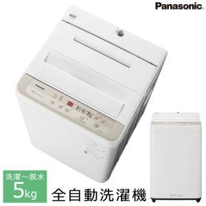 設置費込 全自動洗濯機 5kg 縦型 上開き 全自動 一人暮らし 単身赴任 新生活応援 小型 コンパクト Panasonic パナソニック NA-F50B13-N シャンパン|ichibankanshop