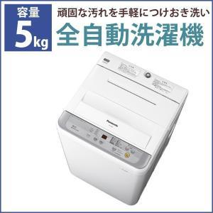 【標準設置費込み】 全自動洗濯機 Panasonic NA-F50B9-Sシルバー 代引不可