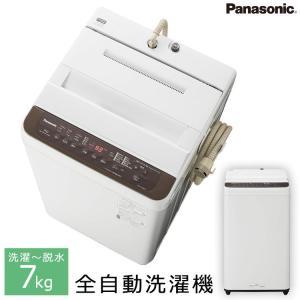 設置費込 全自動洗濯機 7kg バスポンプ内蔵 縦型 上開き 全自動 一人暮らし 単身赴任 新生活応援 Panasonic パナソニック NA-F70PB13-T ブラウン|ichibankanshop