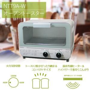 オーブントースター NEOVE NTT9A-Wホワイト|ichibankanshop