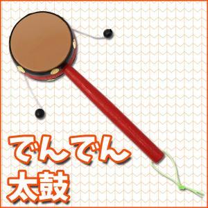 でんでん太鼓 太鼓 子ども 知育玩具 簡単 楽器 KC OP-DNDN01 ichibankanshop