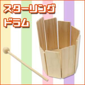 スターリングドラム 木製 簡単 楽器 演奏 KC OP-TTA01 ichibankanshop