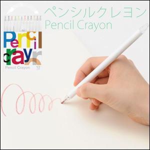 国産 クレヨン ペンシルクレヨン 12色セット AOZORA Pencil Crayon メール便 代引不可 送料無料|ichibankanshop