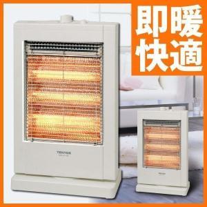 電気ストーブ 換気不要でお部屋の空気を汚さない TEKNOS テクノス ハロゲンヒーター 即暖 PH-1211 (W) ホワイト 送料無料|ichibankanshop