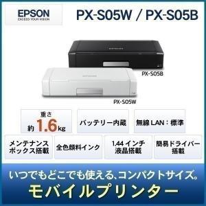 インクジェットプリンター 小型 コンパクト 軽量 EPSON エプソン PX-S05 ブラック ホワイト|ichibankanshop