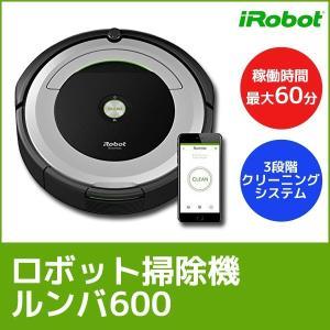 ロボット掃除機 ルンバ 690 お掃除ロボット ロボットクリーナー iRobot アイロボット R690060