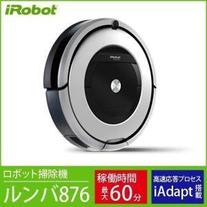 ルンバ876 iRobot お掃除ロボット 床用ロボットクリ...