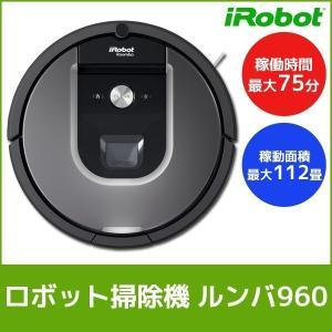 ロボット掃除機 ルンバ960 お掃除ロボット ロボットクリーナー iRobot(アイロボット)R960060
