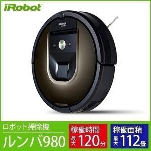 送料無料 ルンバ980 iRobot お掃除ロボット 床用ロボットクリーナー ロボット掃除機 900シリーズ Roomba 国内正規品 R980060