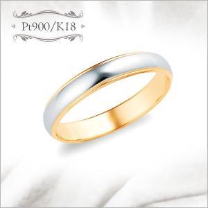 プラチナリング Pt900/K18 6〜23号 ペアリング 結婚指輪 マリッジリング イニシャル刻印 代引不可|ichibankanshop