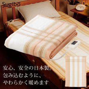 電気毛布 掛け毛布 敷き毛布 日本製 ダニ退治 丸洗い 掛敷兼用毛布 SUGIYAMA 188×130cm 大判サイズ SB-K202|ichibankanshop