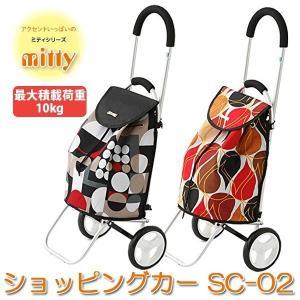 ショッピングカー ショッピングキャリーバッグ 軽量 軽い 静音 おしゃれ アルミ バック Mitty MIWA SC-02 代引不可 同梱不可|ichibankanshop