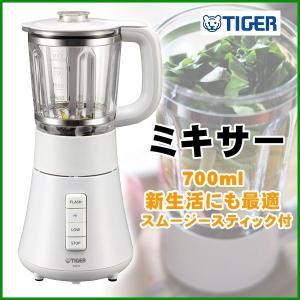 ミキサー Tiger SKS-H700-Wホワイト ichibankanshop
