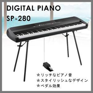 送料無料 専用スタンド付 高品質音色30種類内蔵 KORG(コルグ) 電子ピアノ SP-280BK ブラック 代引不可 同梱不可|ichibankanshop
