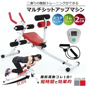 腹筋運動コレ1台!運動不足を解消したいトレーニング初心者から 本格的に体を鍛えたい上級者まで、 短時...