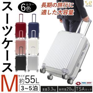 (再入荷) スーツケース キャリーバッグ Mサイズ  軽い 軽量 おしゃれ  容量 55L 3〜5泊 Sunruck 4輪 ファスナータイプ SR-BLT028|ichibankanshop