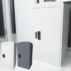 宅配ボックス ゼロリターンキー搭載 一戸建て用 据え置き 家庭用 宅配BOX 工事不要 ダイヤル錠 鍵付き 大容量 約73L|ichibankanshop