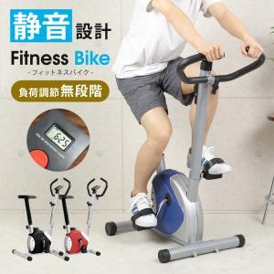 フィットネスバイク エクササイズバイク ダイエット 運動器具 太もも 室内 家庭用 有酸素運動 下半身強化 太もも 筋トレトレーニングバイク SR-FB801-BL|ichibankanshop