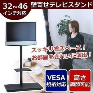 テレビスタンド SunRuck サンルック SR-TVST02 32〜46インチ対応 VESA規格対応 液晶テレビ壁寄せスタンド テレビ台 送料無料|ichibankanshop