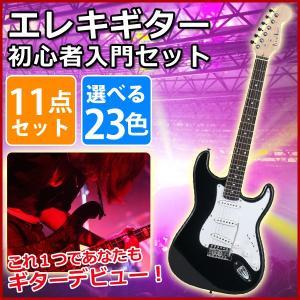 エレキギター エントリーセット ローズウッド指板 PhotoGenic 11点セット 初心者 入門 ST-180 EntrySET 代引不可 同梱不可|ichibankanshop
