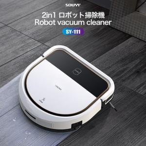 ロボット掃除機 ロボットクリーナー お掃除ロボット 乾拭き 水拭き Dシェイプデザイン 自動ロボット掃除機 薄型 強力 吸引 900pa SOUYI SY-111|ichibankanshop