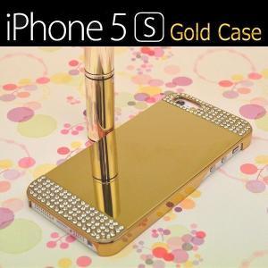 iPhone5sカバー おしゃれケース ゴールド&スワロフスキー調 アルミハードケース メール便 代引不可|ichibankanshop