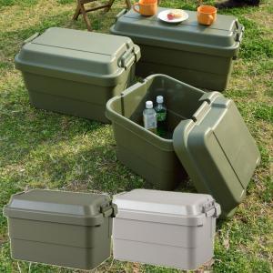 トランクカーゴ 収納ボックス 50L DIY 工具入れ ロック機能付き 耐荷重100kg 簡易テーブル 椅子 スツール おしゃれ キャンプ アウトドア TC-50GY 【LF】|ichibankanshop