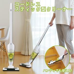 掃除機 充電式 コードレス サイクロン スティック型クリーナー 3WAY ツインバード TWINBIRD 掃除機 スティッククリーナー クリーナーTC-5109W 新生活|ichibankanshop