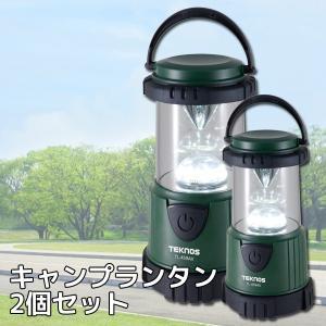 (2個セット) LEDランタン 電池式 キャンプランタン 非常用 防災グッズ 防水 アウトドア LED 13灯 TL-459AV エマージェンシー emergency|ichibankanshop