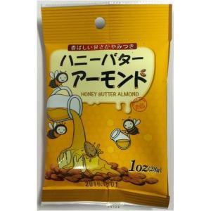 ハニーバターアーモンド〔12袋セット〕(同梱・代引不可)