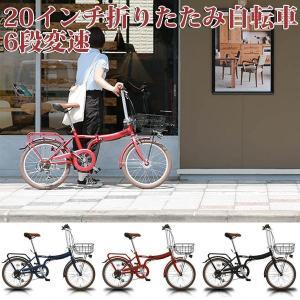 折りたたみ自転車 20インチ TRAILER TR-F001-BKブラック 代引不可 同梱不可 送料無料|ichibankanshop