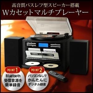 プレーヤーレコード CD カセット 簡単録音 高音質スピーカ...