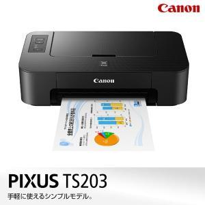 インクジェットプリンター PIXUS ピクサス キャノン Canon A4 カラー対応 カラープリンター 本体 4色インク コンパクト 年賀状 写真プリントTS203ブラック|ichibankanshop
