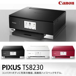 インクジェット複合機 PIXUS ピクサス キャノン Canon A4カラー対応 プリンター 本体 6色インク Wi-Fi対応 年賀状 はがき TS8230|ichibankanshop