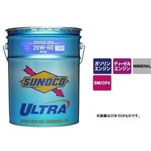エンジンオイルSUNOCO(スノコ) 鉱物油エンジンオイル Ultra 10W-30 API-SN CF4 20Lペール缶 同梱/代引不可 同梱不可|ichibankanshop