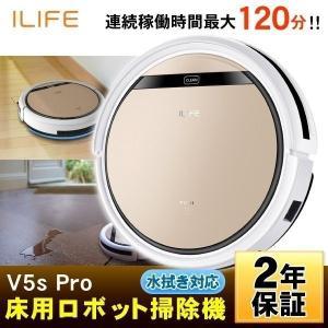 ロボット掃除機 ILIFE V5s Pro アイライフ 水拭き 乾拭き両対応 床拭き 静音&強力清掃 V5spro ゴールド 送料無料|ichibankanshop