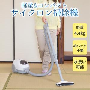 掃除機 サイクロン 軽量 コンパクト 水洗い 紙パック不要 手元スイッチ ベルソス VERSOS VS-5710 新生活|ichibankanshop